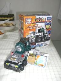 Cimg3737