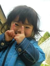 Sany0184