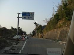 Pic_0093