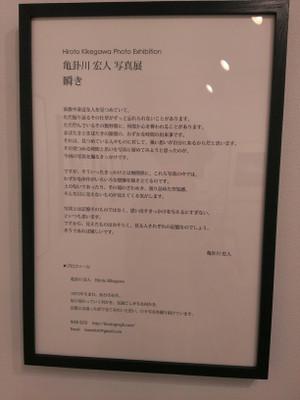 Imag1784