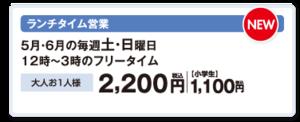 Beer02_03