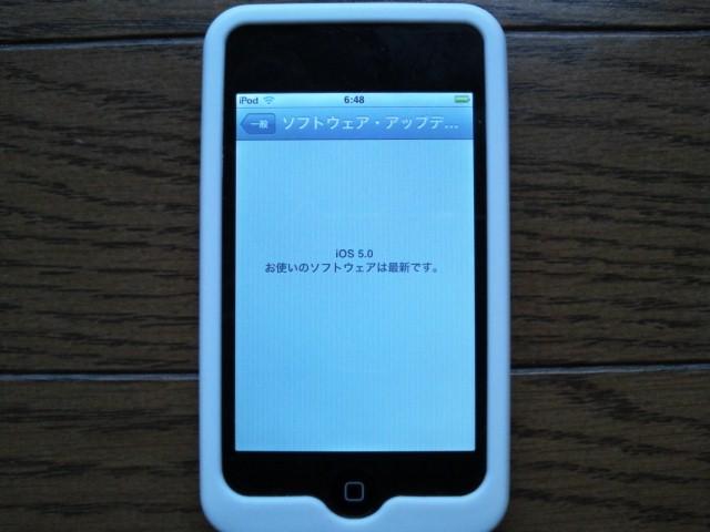 ipod touchも進化を辿る が。。