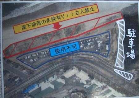 仙台新港が開放の日を迎えます。