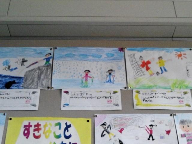 小学校 授業参観